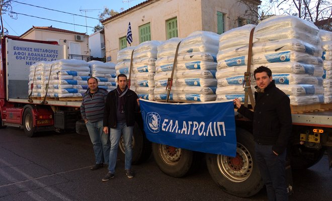 Δωρεάν λιπάσματα για τους πυρόπληκτους αγρότες της περιοχής Βατίκων Λακωνίας